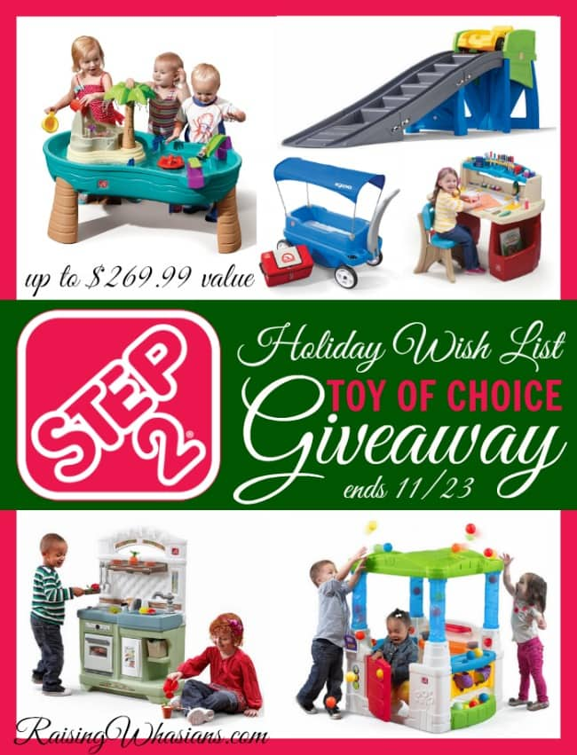Step2 Toy of Choice #Giveaway ends 11/23