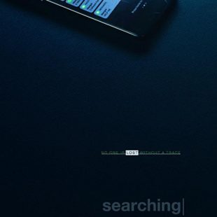 Win Tickets to See Searching Movie in Portland