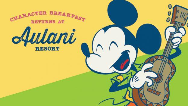 aulani character breakfast returns