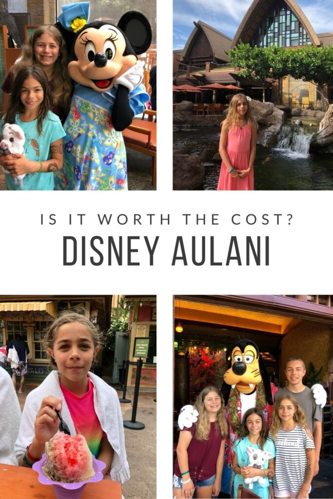 is disney aulani worth the cost