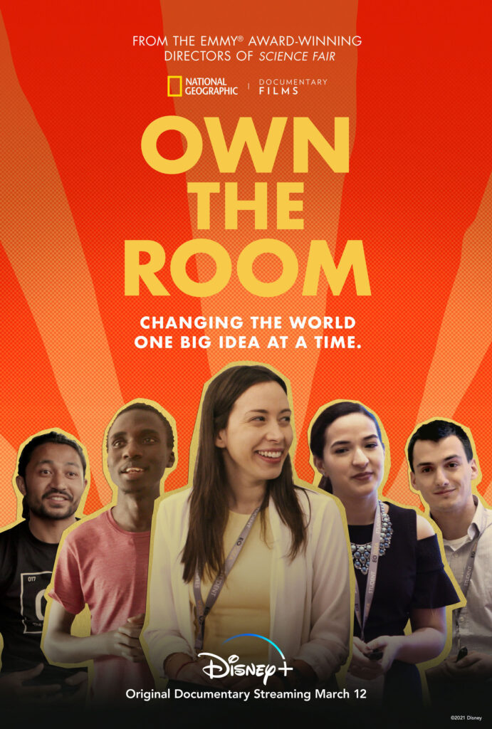 own the room main art