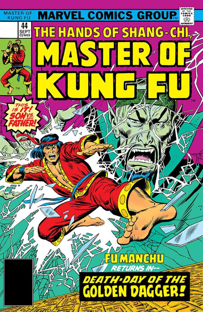 Master_of_Kung_Fu_Vol_1_44